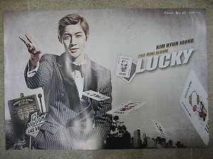KIM HYUN JOONG (SS501) / Lucky (2nd Mini Album) official POSTER