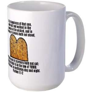 Law of YHWH Christian Large Mug by CafePress: Everything