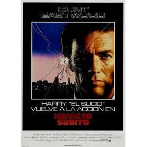 Sudden Impact Movie Poster (27 x 40 Inches   69cm x 102cm