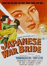 Japanese War Bride 1952 Shirley Yamaguchi (DVD)