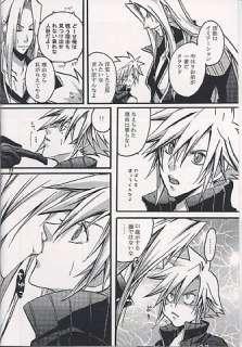 Dissidia Final Fantasy Doujinshi (Sephiroth x Cloud) S