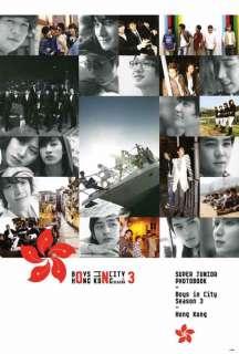 Super Junior Band Korean Music Poster Boy in City