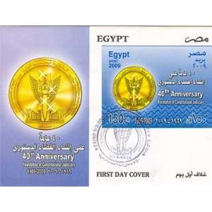 Egypt Postal First Day Cover 40th Anniversary of the Foundation of the