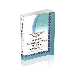 : Imam Ali Ibn Al Husayn, S. H. M. Jafri, William C. Chittick: Books