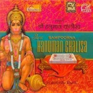 Shree Sampoorna Hanuman Chalisa   Shailendra Bharti (Indian