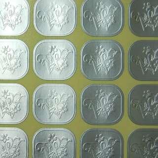 Monogram Embossed Silver Wedding Invitation Envelope Seals Sticker