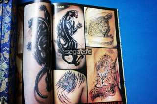 LXTA TATTOO FLASH MAGAZINE ART BOOK VOL.16