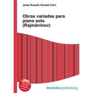 Obras variadas para piano solo (Rajmáninov) Ronald