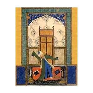 Imam Abu Hamid Al Ghazali, Dr. Kamal El Helbawy, Shabana Mir Books