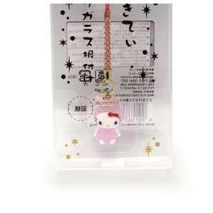 Chinese Zodiac Glass Netsuke Cell Phone Charm (Snake) Toys & Games
