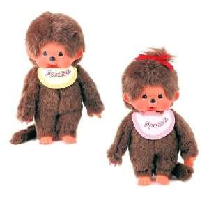 Monchhichi Doll Girl with Pink and Boy with Yellow Bid Toys & Games