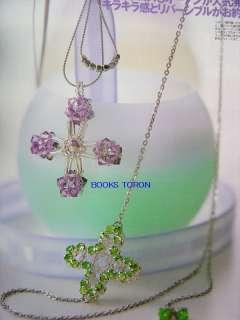 Beads News 7 Heart & Cross/Japanese Beads Book/108