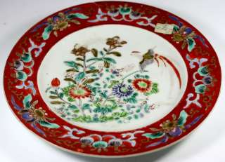 CHINESE PORCELAIN IRON RED GROUND RIM PLATE,19TH C