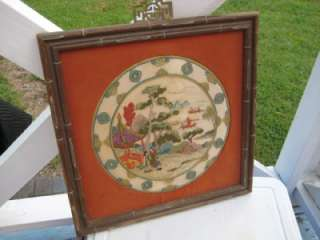 RARE ORIENTAL CREWEL EMBROIDERY PICTURE & GREAT FRAME
