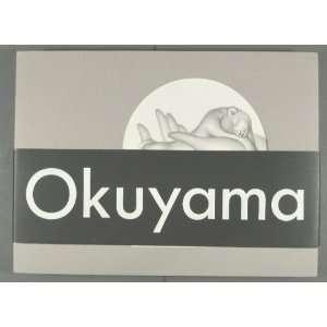 Soul In My Hand: Kieko Hirano, Tamie Okuyama: Books