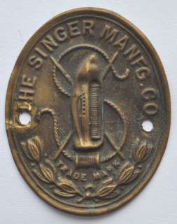 SINGER Manufacturing Co. Brass Tag off Sewing Machine. Size 40x32 mm