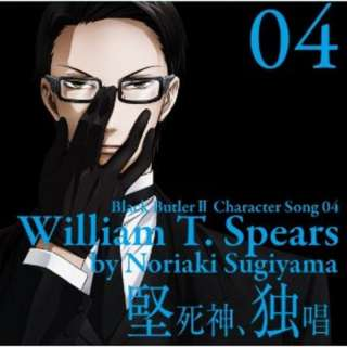Black Butler 2 Anime Official Character Song CD William