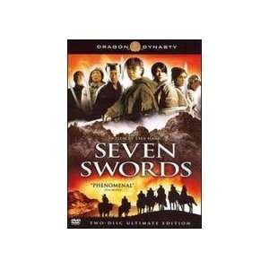 Seven Swords 2 DVD Set