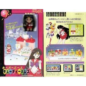 Highly Collectible 1992 Ban Dai Sailor Mars Mini Doll with