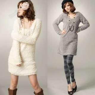 Autumn Winter Spring Korean Fashion Womens Plush Render Skirt Dress