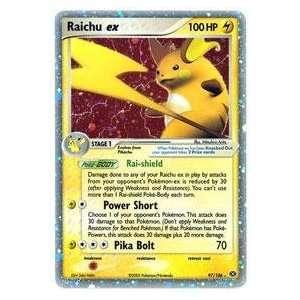 Pokemon   Raichu ex (97)   EX Emerald   Holofoil: Toys