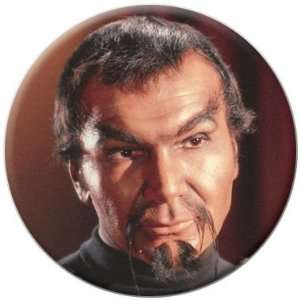 Star Trek Klingon Button 81407: Toys & Games