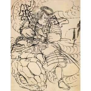 Japanese Art Utagawa Kuniyoshi A samurai overwhelming a giant serpent