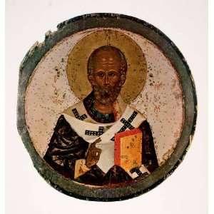 1963 Print Divine Icon Nikolaos of Myra Saint Nicholas