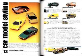 Vol.112 Sep,2005 SHELBY COBRA DAYTONA COUPE FERRARI 250 GTO MG