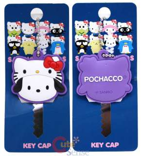 Sanrio Hello Kitty 50th Anniversary Key Cap  Pochacco
