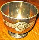 vintage clarendon hotel silver plate bowl ice cream bowl dessert great