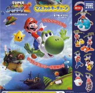 Takara Tomy Super Mario Galaxy 2 key chain fullset 7p