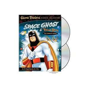 Space Ghost & Dino Boys Complete Series 2 DVD Toys