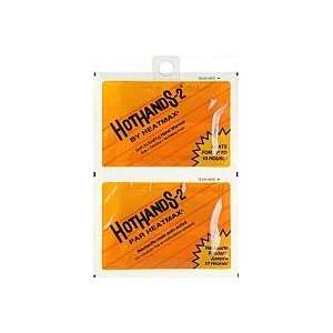 HOT PADS HAND WARMER TWIN PACK