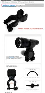 B7 M7 P7 T7 L7 MT7 M8 Torch Bike Cycle Light Torch Holder NEW