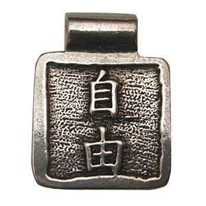 Freedom, Chinese Kanji Pewter Pendant with Corded Necklace