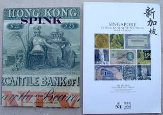 COINS & CHINESE PAPER MONEY 2 AUCTION 2007 HONG KONG & SINGAPORE