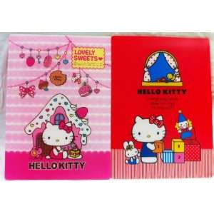 2 of Hello Kitty Plastic File Folder (One Pink, One Red