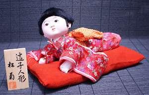 Japanese Ichimatsu(Crawling) Doll Girl Kimono Ningyo