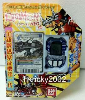 Bandai Digimon Neo Pendulum Ver 2.0 Blue Digivice Game
