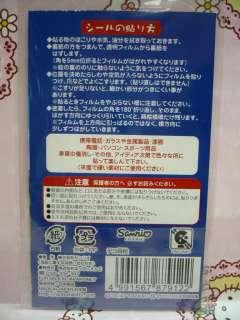 Sanrio Hello Kitty Japan Limited Edition Baseball Decoration Sticker