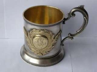Antique 19th C Imperial Russian Art Nouveau silver glass holder
