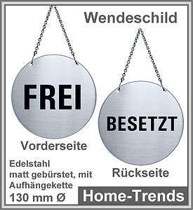 handyverbot schild hinweisschild handyfreie zone. Black Bedroom Furniture Sets. Home Design Ideas