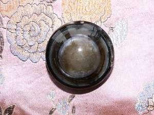 Dzi bead Perle Tibet Tian Zhu Ziegenauge Auge Eye Achat