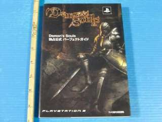 JAPAN Demons Souls Monopoly Official Perfect Guide book