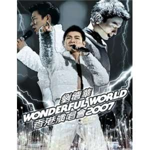 Wonderful World 2007 Live Tour (2CD+DVD) Package: Andy Lau: Music
