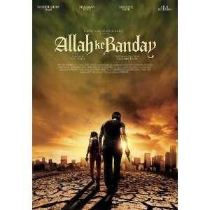 Zakir Hussain)(Sharman Joshi)(Faruk Kabir)(Atul Kulkarni): Home