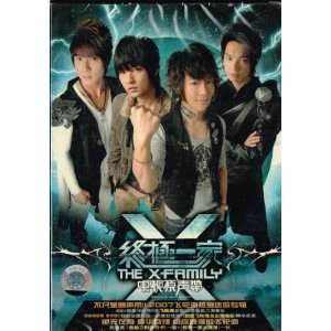The X Family TV Soundtrack CD Format lung sheng wang Music