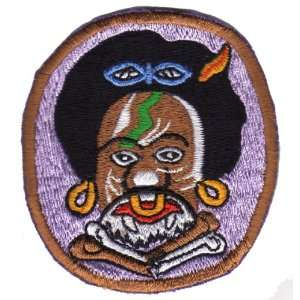 80th Headhunters Emblem 3 Patch Office Products