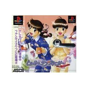 True Love Story Fan Disk [Japan Import] Video Games